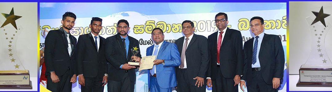 Western Province Entrepreneur Awards 2019