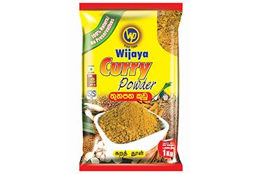 roasted curry powder
