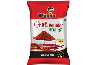 spices in sri lanka chilli powder new version